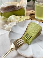 簡単混ぜるだけ!抹茶のバスクチーズケーキ