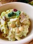 アボカドディップ☆ささみとお豆のモッチリ・サラダ