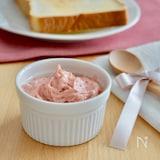 レンジで簡単!いちごバター。贅沢なスプレッドをパンに塗って!