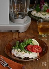 『<BRUNO>鮭の酒粕クリームチーズ焼き』