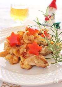 『鶏肉の生姜焼き』