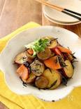 常備菜*根菜とひじきのカレーきんぴら