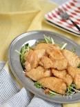 鶏むね肉の甘酢照り焼き【冷凍・作り置き】