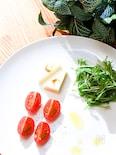 【すぐできる!】3種のイタリアン前菜