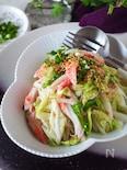 【白菜無限ナムル】シャキッと白菜とカニかまのうま塩ナムル