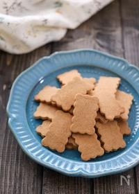 『材料3つ!ノンオイルきな粉クッキー【バター卵小麦粉不使用】』