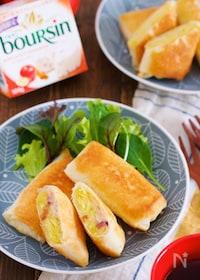 『春巻きの皮で『さつまいもとブルサン de ポテトチーズパイ』』