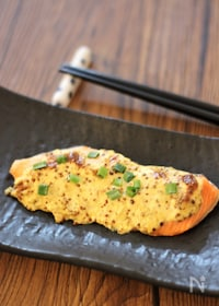 『鮭のマヨマスタード焼き』