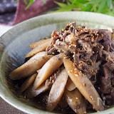 【ご飯がススム】牛肉とやわらか新ごぼうの甘辛煮#作り置き