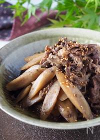 『【ご飯がススム】牛肉とやわらか新ごぼうの甘辛煮#作り置き』