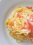 絶対喜ばれるレシピ!カニかまのフレッシュトマトクリームパスタ