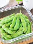 レンジで簡単!枝豆の茹で方