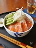 柚子胡椒香るサーモンとアボカド丼