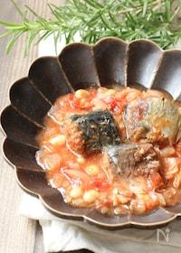『さば味噌缶使用!レンジでトマト煮』