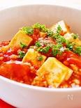 イタリアン麻婆豆腐