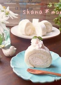 『卵白だけで♪ホワイトチョコの純白ロール♪』