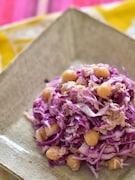 3分病みつき!調味料2つ♪紫キャベツとひよこ豆のツナサラダ