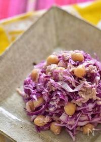 『3分病みつき!調味料2つ♪紫キャベツとひよこ豆のツナサラダ』