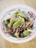 牛肉とピーマンの醤油麹煮(ストウブ料理)
