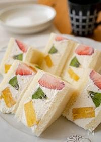 『ヨーグルトクリームが爽やか♡絶品フルーツサンド』