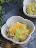 春キャベツと夏みかんのヨーグルトサラダ