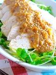 『オニオンゴマ味噌ダレで頂く♡ヘルシー蒸し鶏』【#レンジ】
