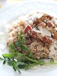 贅沢パルミジャーノの卵とベーコンの雑穀ライスカルボナーラ