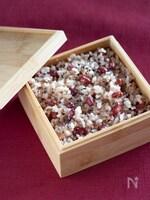 金芽ロウカット玄米もっちり!で作る赤飯