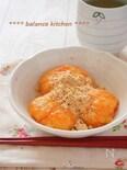ヘルシー・簡単・安全!にんじんと豆腐のお餅