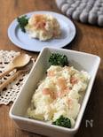 生ハムとクリームチーズのポテトサラダ