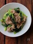 豚と小松菜のごま生姜和え。