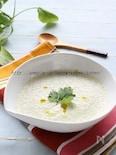 きゅうりと豆乳の冷製スープ