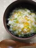簡単なのにお上品♪菊花と塩鯖ごはんのとろとろカブあんかけ丼
