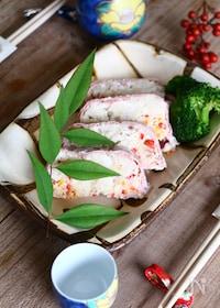 『白身魚と生ハムのテリーヌ』