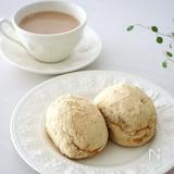 【5分で完成】揚げない!簡単♡きな粉あげパン