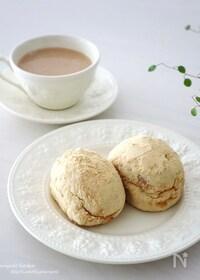 『【5分で完成】揚げない!簡単♡きな粉あげパン』