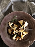 焼き椎茸のゆずドレッシングサラダ