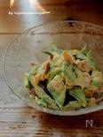 モロッコいんげんとツナのカレーサラダ