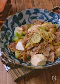 『*豚バラキャベツと豆腐の旨味噌炒め*』