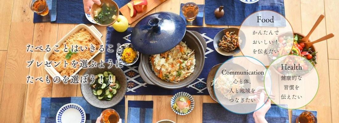 食育ならお任せ♥︎食育愛情料理家 青森県八戸市在住です