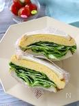 失敗なし!大人の厚焼き玉子サンドイッチ