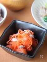 【ピーラー】にんじんとツナのサラダ