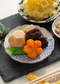 『はじめての野菜おせち3種〜食材4つで簡単煮しめ〜』