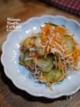 基本の和食【キュウリとシラスとニンジンの酢の物】