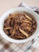 フライパンひとつで「牛ごぼうのしぐれ煮」