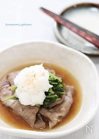 『さっぱり美味しい*牛ロースと小松菜のおろしだれ』