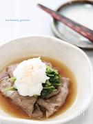 さっぱり美味しい*牛ロースと小松菜のおろしだれ