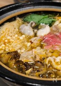 『【台湾石頭火鍋・ごま油炒め鍋の作り方】つけたれは沙茶醤!』