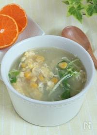 『包丁いらず!春雨スープ』