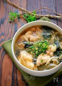 『柔らか鶏肉ともやしとわかめのコク旨さっぱりとろみスープ』